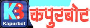 Kapurbot